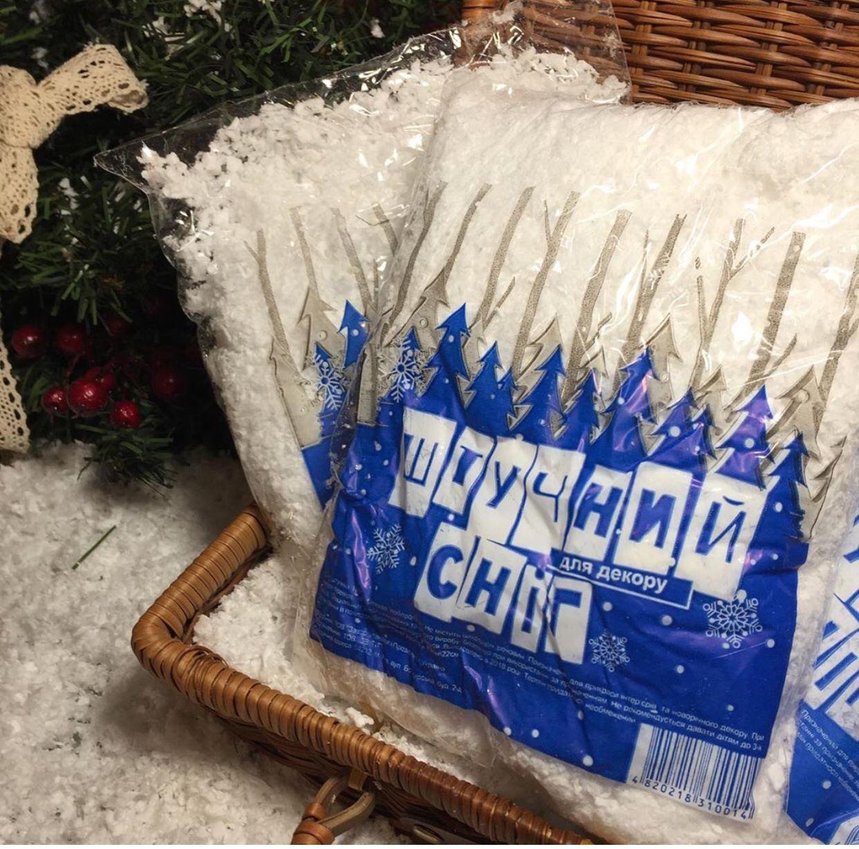 Сніг штучний декоративний