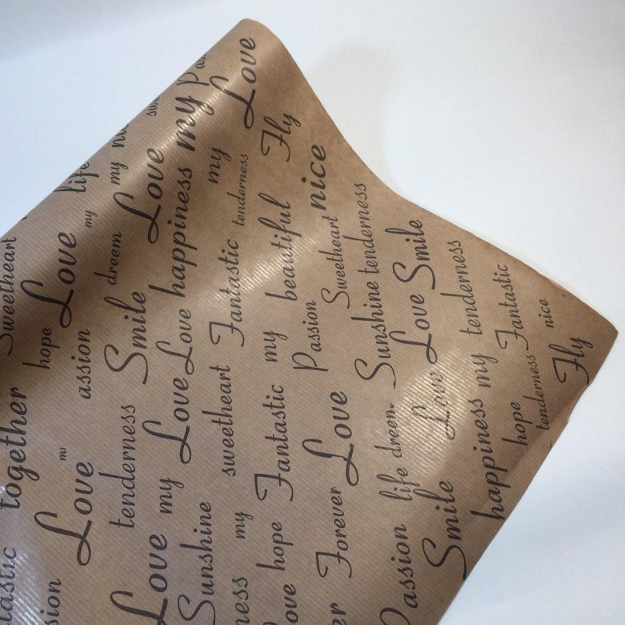 """Paper """"Love"""" 70cm / 8m"""
