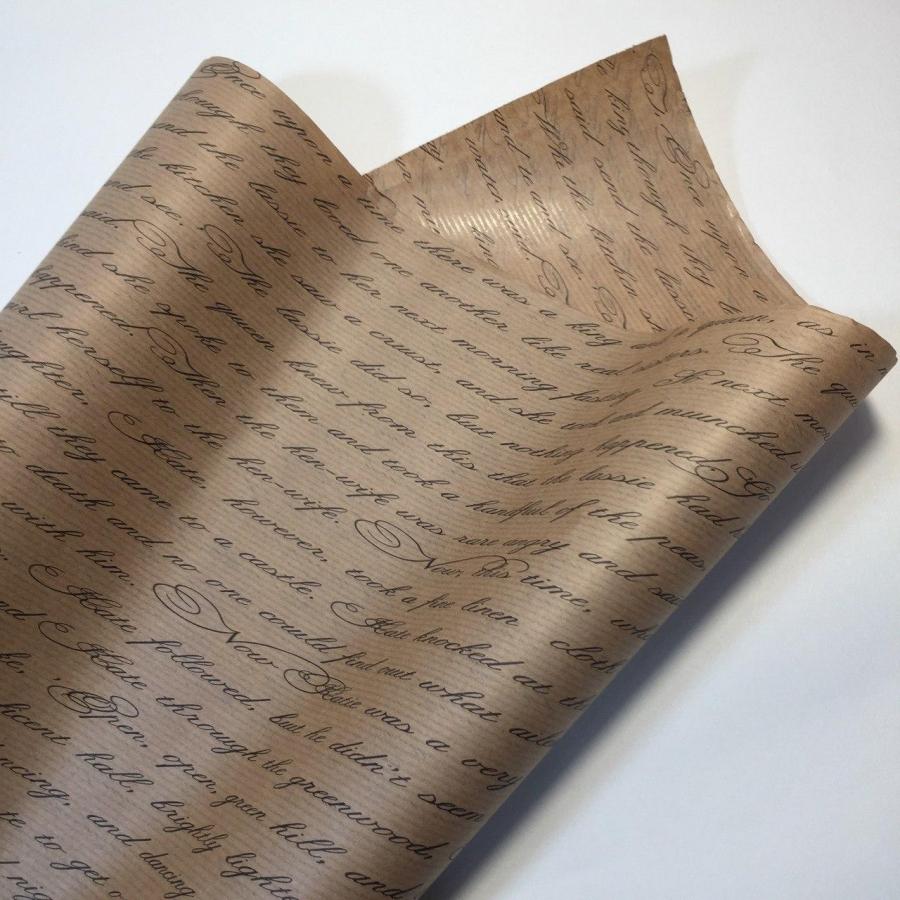 """Paper """"Letter"""" 70cm / 8m"""