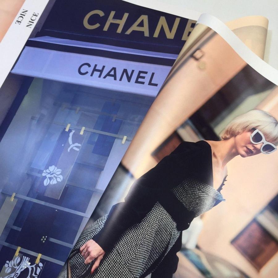 """Плівка з колекції """"Fashion trend"""" NICE"""